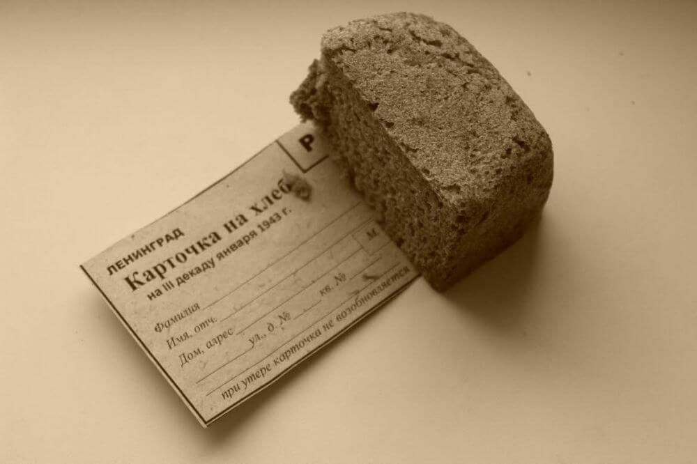 Тверской проект «Блокадный хлеб Ленинграда» представят на международном форуме в Петербурге