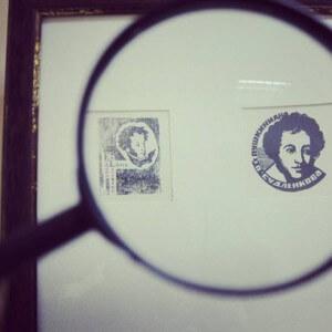 фото В Эммаусе проходит выставка экслибрисов из собрания картинной галереи