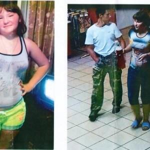 фото Тверские следователи присоединились к поиску пропавшей 13-летней девочки
