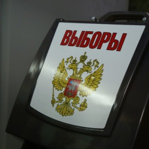 фото В Тверском регионе разрабатывают новую схему избирательных округов для выборов депутатов Законодательного Собрания