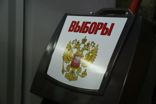 В Тверском регионе разрабатывают новую схему избирательных округов для выборов депутатов Законодательного Собрания