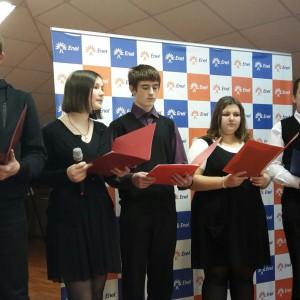 фото В Конаково определены победители конкурса Play Energy