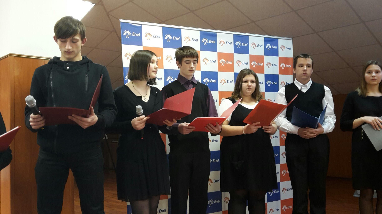 В Конаково определены победители конкурса Play Energy