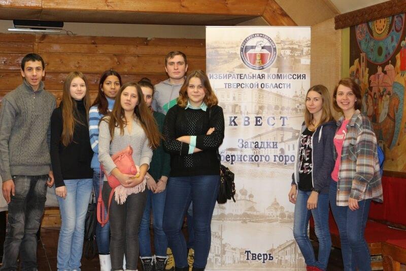 В избирательной комиссии Тверской области наградили призеров и победителей студенческих квестов