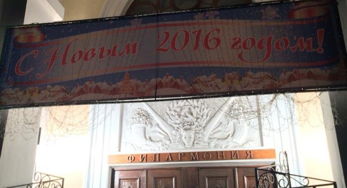 Тверская филармония приглашает на концерты в декабре