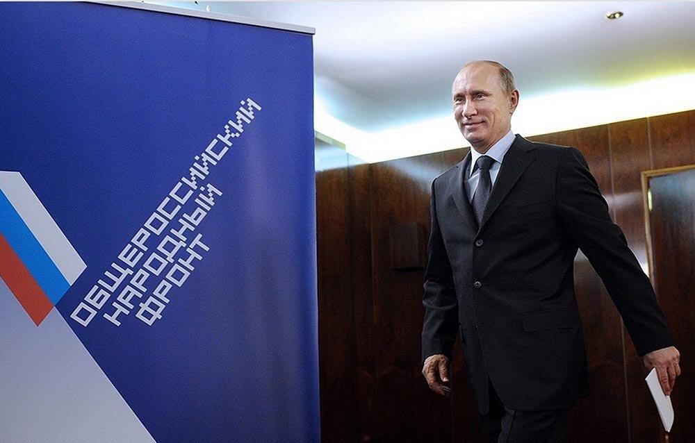 Член тверского штаба ОНФ принял участие во встрече президента с активом движения