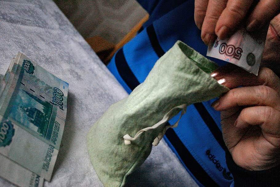 Выбрать вариант пенсионного обеспечения в системе обязательного пенсионного страхования можно до конца года