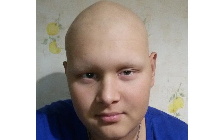 В Твери собирают средства в помощь Грише Журавлеву, у которого диагностирована рабдомиосаркома