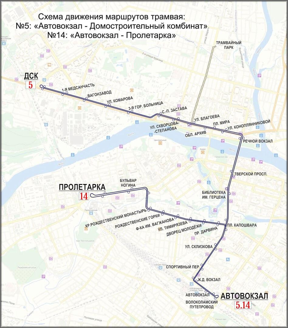 Схема маршрута номер 6 в твери