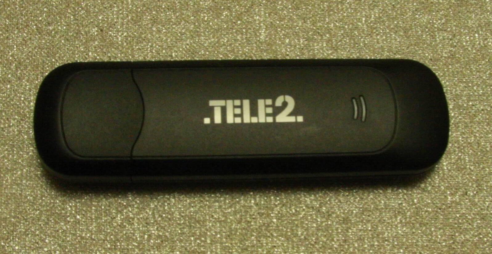 Tele2 дарит «Чемодан интернета» при покупке модема