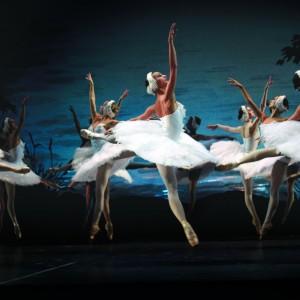 фото Тверичам покажут главные шедевры балетной классики