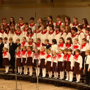 фото В Твери выступит большой детский хор имени Попова