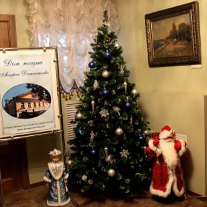 фото Тверской дом поэзии приглашает на новогодние мероприятия