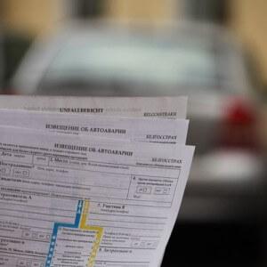 фото В Тверском ГИБДД рассказали о распространенных ошибках при самостоятельном оформлении ДТП