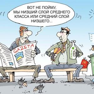 фото В Тверской области снизилась величина прожиточного минимума