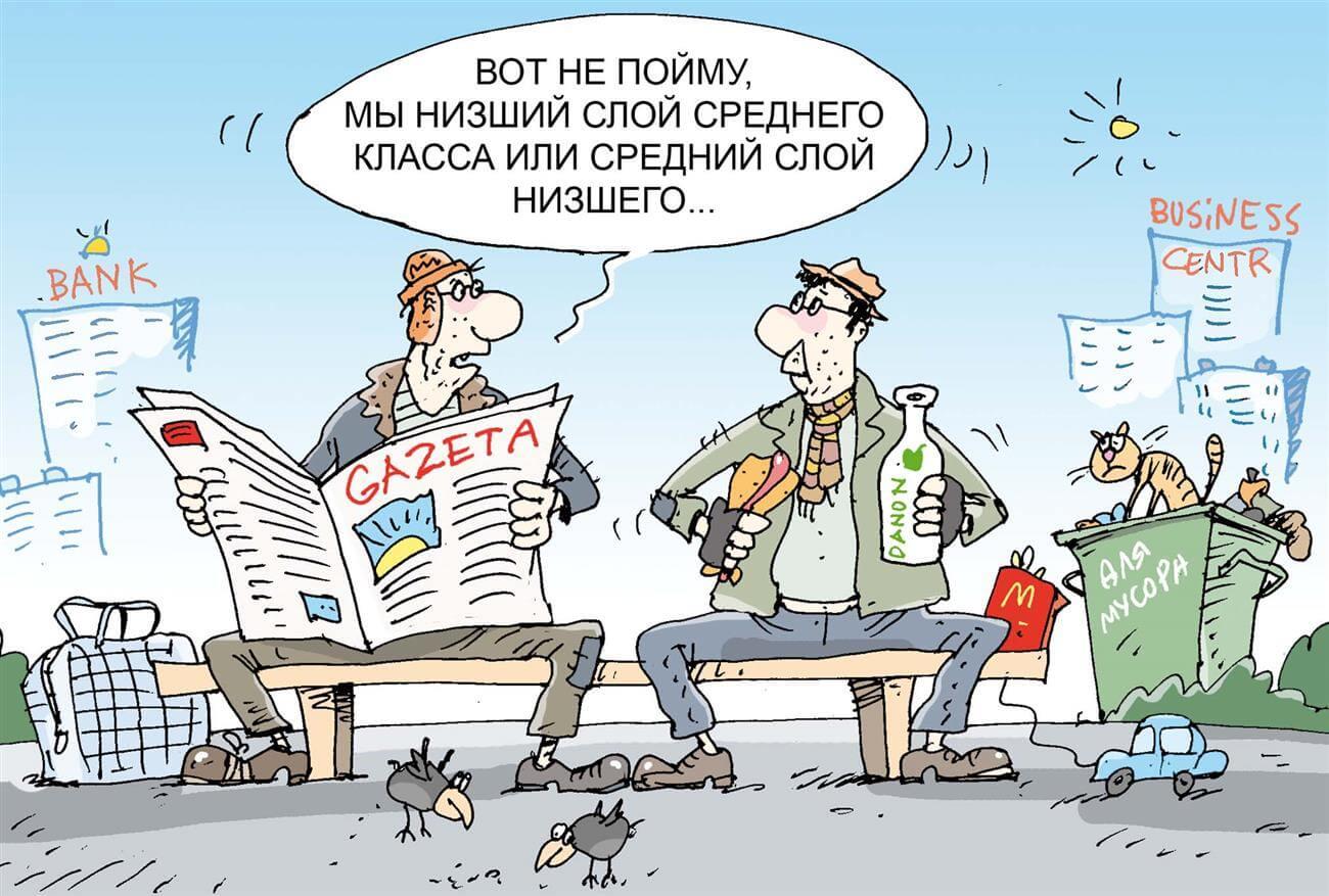 В Тверской области снизилась величина прожиточного минимума