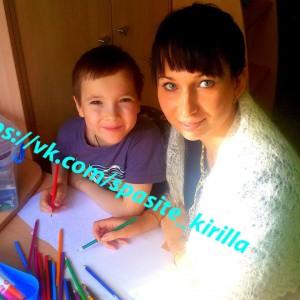фото В интернете ищут волонтеров для информационной помощи Кириллу Шерманову