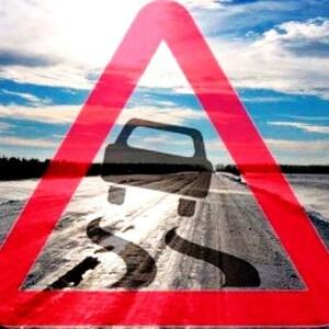фото ГИБДД сообщает об усложнении ситуации на дорогах