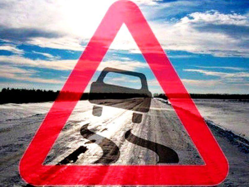 ГИБДД сообщает об усложнении ситуации на дорогах