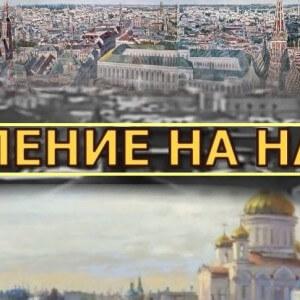 """фото Телеканал """"Фронде ТВ"""" запускает новый проект о сохранении памятников архитектуры """"Наступление на наследие"""""""