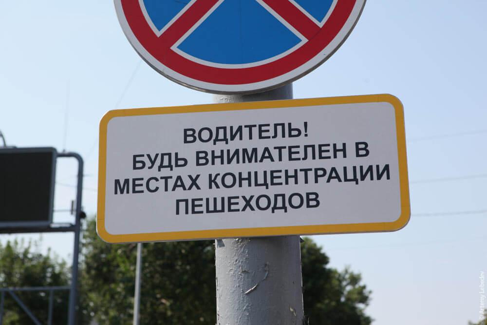 """В Тверской области пройдет спецоперация """"Пешеход"""""""