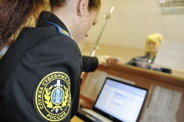 Розыск счетов приставы долги у судебных приставов проверить киров