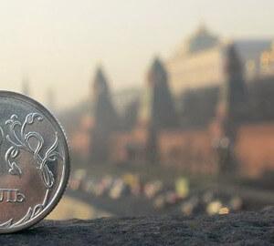 фото В Твери проходит выставка к 700-летию первого упоминания о российском рубле