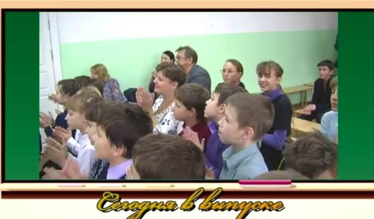 В Вышнем Волочке появилось школьное телевидение