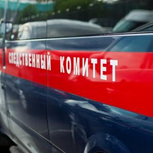 фото Следственный комитет России отмечает 5-летие