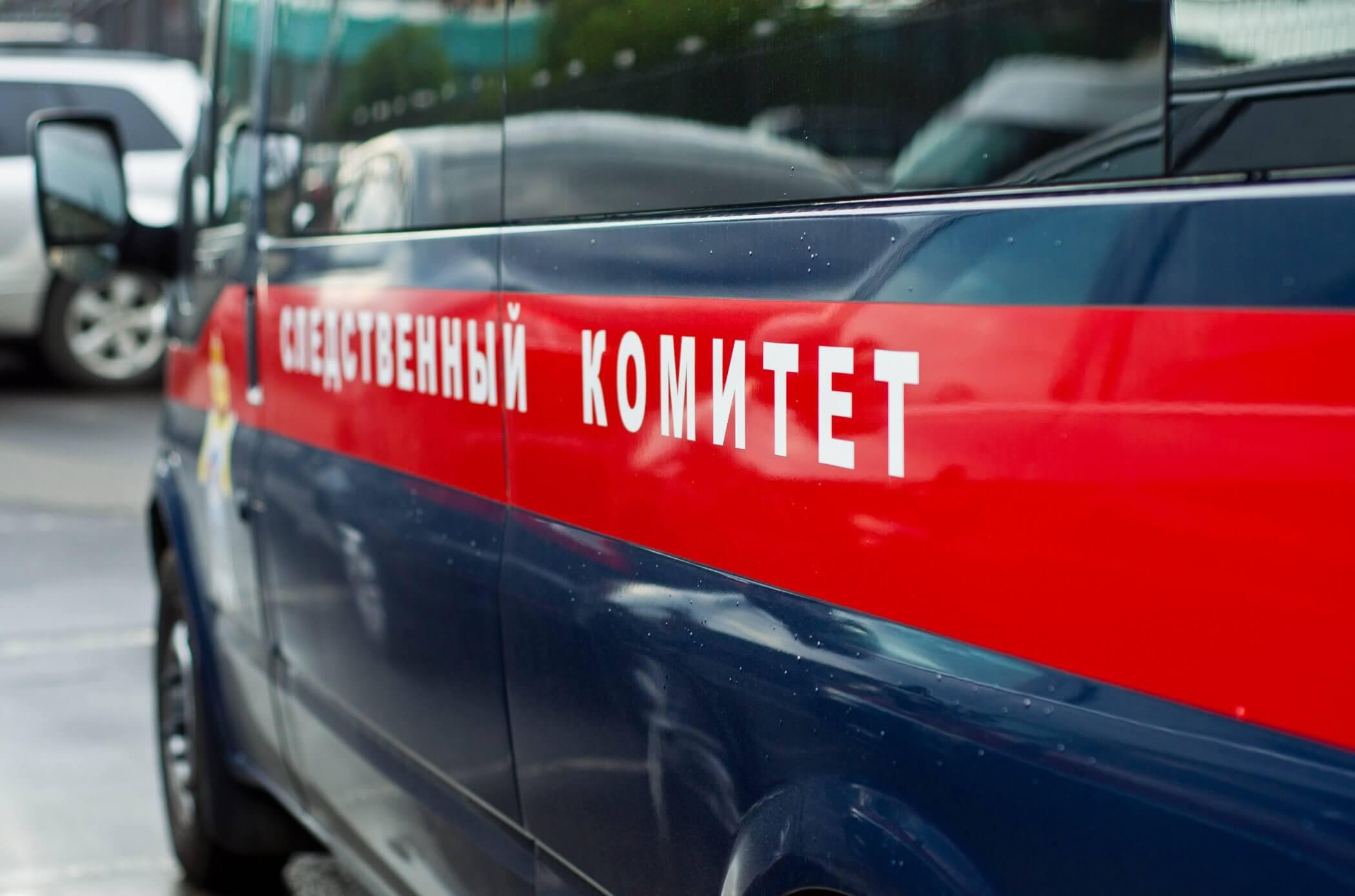 Следственный комитет России отмечает 5-летие