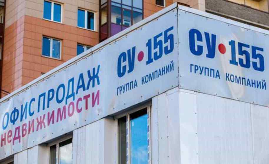"""С вопросами завершения объектов """"СУ-155"""" будет разбираться рабочая группа"""