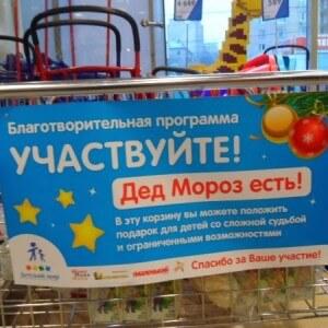 фото В Твери собрали около 4 тысяч подарков для детей с трудной судьбой