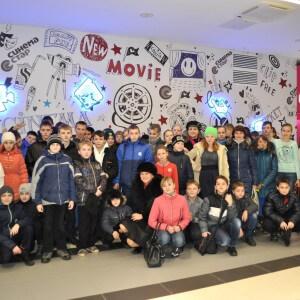фото В Твери прошел бесплатный кинопоказ для детей из дома-интерната