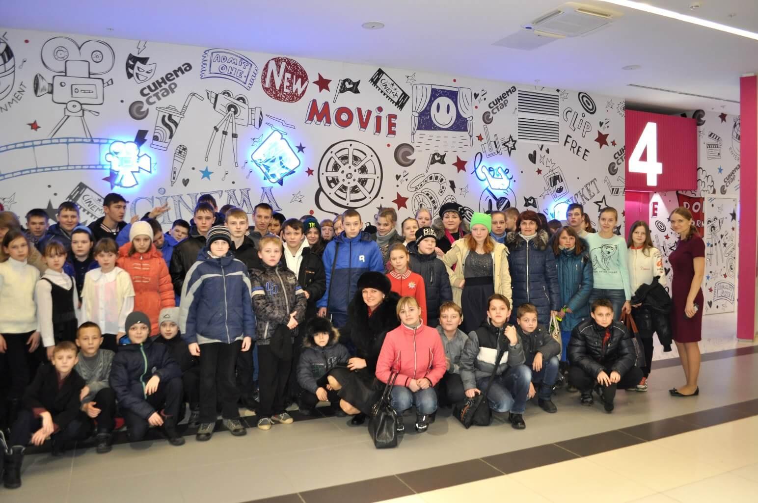 В Твери прошел бесплатный кинопоказ для детей из дома-интерната