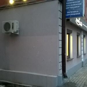 """фото В Твери сорвали первую табличку, установленную в рамках акции """"Последний адрес"""""""