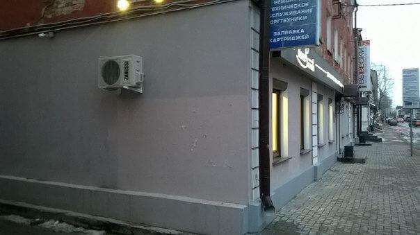 """В Твери сорвали первую табличку, установленную в рамках акции """"Последний адрес"""""""