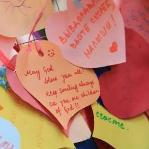 """фото Стартует ежегодная благотворительная акция """"Доброе сердце"""""""