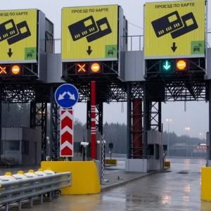 фото На трассе М-11 снизились тарифы на проезд в дневное время