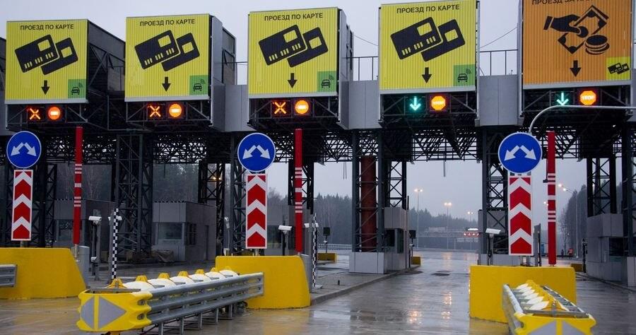 На трассе М-11 снизились тарифы на проезд в дневное время