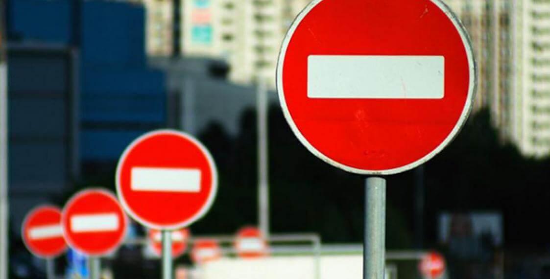 В Твери в связи с ремонтными работами временно изменится схема движения транспорта