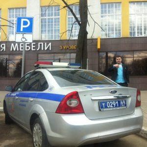фото В Твери водитель служебного автомобиля ДПС оштрафован за неправильную парковку