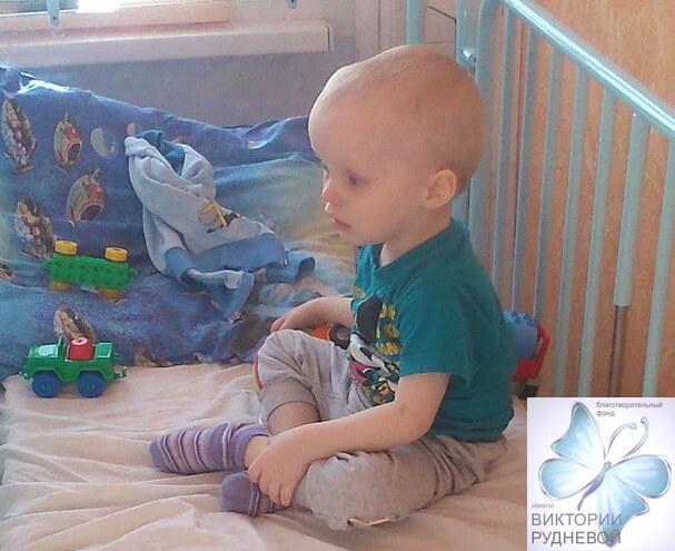 (Сбор закрыт) В Твери проходит благотворительный сбор в помощь маленькому Саше Бочкову