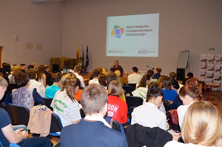 В Твери прошел Фестиваль социальных проектов