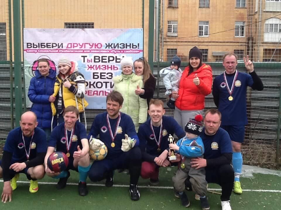 В Твери прошел любительский футбольный матч в поддержку здорового образа жизни