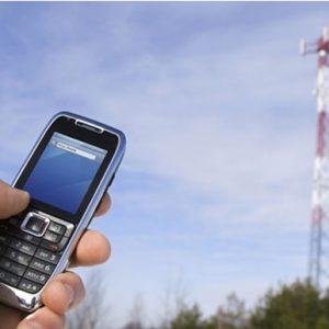 фото Тверская область заняла 35 место по доступности мобильной связи в России