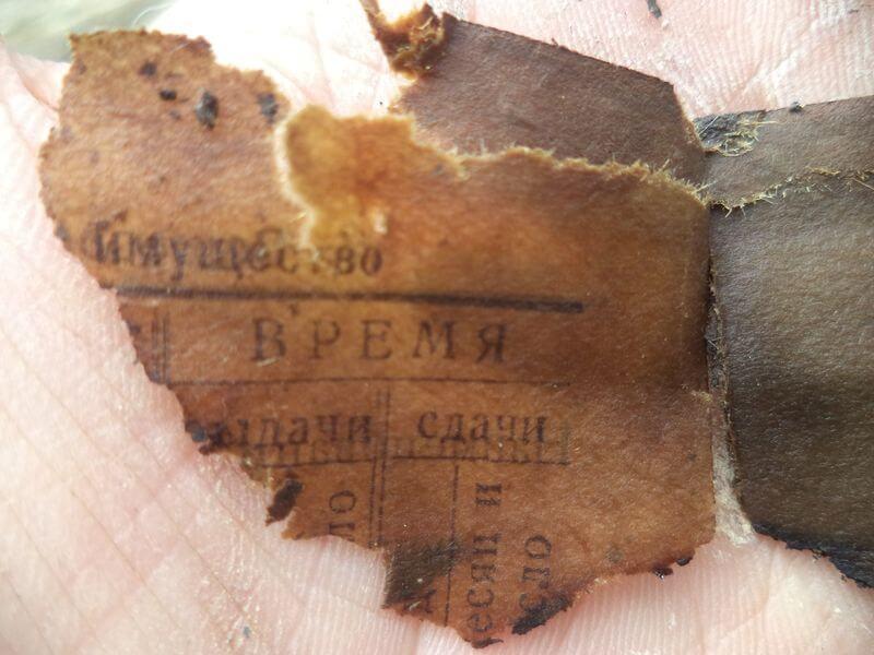 """Поисковый отряд """"Наследие"""" обнаружил останки двух советских воинов в труднодоступной болотистой местности в Бельском районе"""