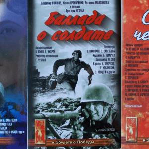 """фото В Твери проходит видеовыставка """"Военные фильмы периода оттепели"""""""