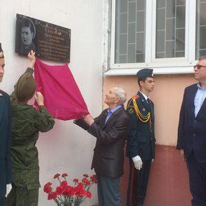 фото В Твери открыли мемориальную доску в честь Лидии Базановой