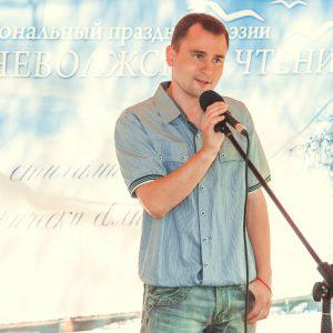 """фото В Твери пройдет региональный праздник поэзии """"Верхневолжские чтения"""""""