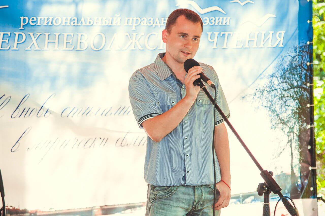 """В Твери пройдет региональный праздник поэзии """"Верхневолжские чтения"""""""